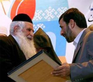 http://www.diarioliberdade.org/archivos/imagenes/articulos/0910a/020910_foto_judeus_ira.jpg