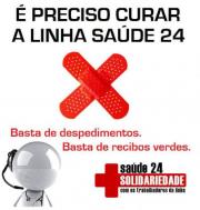170115 curar
