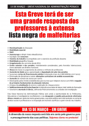 greve13marco pop