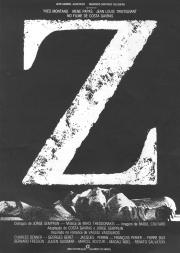 Z Cartaz1