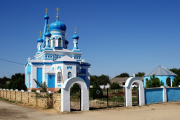 ukraine 655111 1280