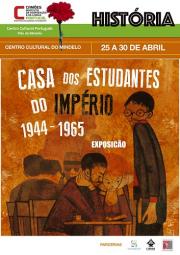 Cartaz EXPOSICAO 2016 01