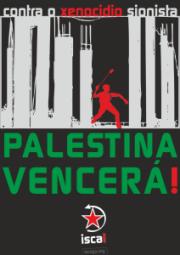 Gaza-212x300