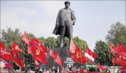 190814 pt ucrania