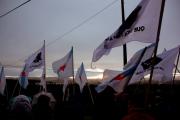 231214 bandeiras