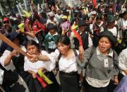 equatorianas