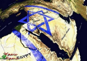 060814 greater-israel-dream11