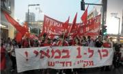 israel-comuna