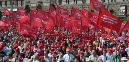 manifestacao partido comunista ucrania