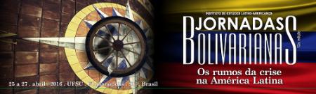 banner.jornadas2016